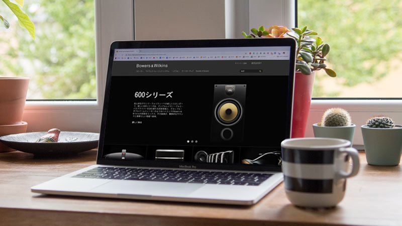 Bowers & Wilkins Ecommerce Case Study